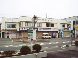 福澤ビル 2F-C室